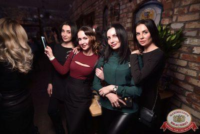 Наргиз в «Максимилианс» Уфа, 31 января 2018 - Сеть ресторанов «Максимилианс» - 37