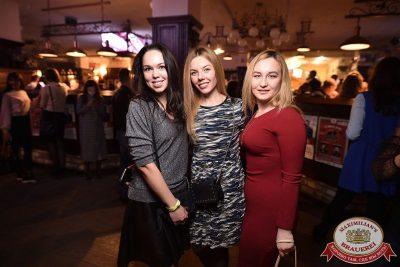 Наргиз в «Максимилианс» Уфа, 31 января 2018 - Сеть ресторанов «Максимилианс» - 40