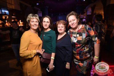 Наргиз в «Максимилианс» Уфа, 31 января 2018 - Сеть ресторанов «Максимилианс» - 42