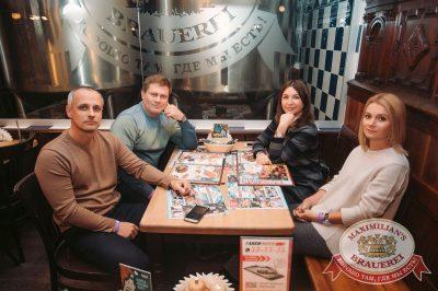 Наргиз в «Максимилианс» Тюмень, 5 октября 2017 - Сеть ресторанов «Максимилианс» - 15