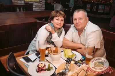 Наргиз в «Максимилианс» Тюмень, 5 октября 2017 - Сеть ресторанов «Максимилианс» - 16