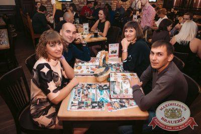 Наргиз в «Максимилианс» Тюмень, 5 октября 2017 - Сеть ресторанов «Максимилианс» - 17