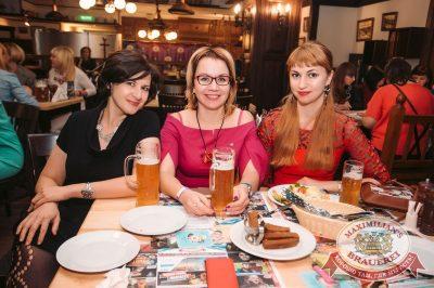 Наргиз в «Максимилианс» Тюмень, 5 октября 2017 - Сеть ресторанов «Максимилианс» - 22