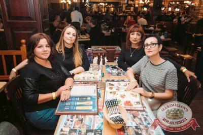Наргиз в «Максимилианс» Тюмень, 5 октября 2017 - Сеть ресторанов «Максимилианс» - 23