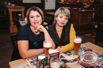 Наргиз в «Максимилианс» Тюмень, 5 октября 2017 - Сеть ресторанов «Максимилианс» - 25