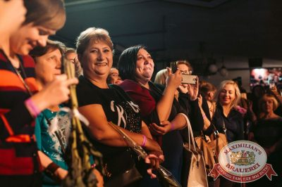 Наргиз в «Максимилианс» Тюмень, 5 октября 2017 - Сеть ресторанов «Максимилианс» - 3