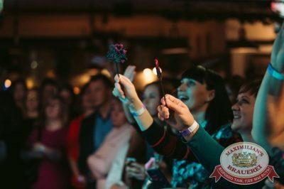 Наргиз в «Максимилианс» Тюмень, 5 октября 2017 - Сеть ресторанов «Максимилианс» - 9
