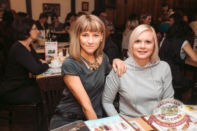 Наргиз в «Максимилианс» Тюмень, 5 октября 2017 - Сеть ресторанов «Максимилианс» - 27