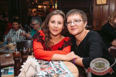 Наргиз в «Максимилианс» Тюмень, 5 октября 2017 - Сеть ресторанов «Максимилианс» - 30