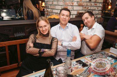 Наргиз в «Максимилианс» Тюмень, 5 октября 2017 - Сеть ресторанов «Максимилианс» - 32