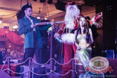 Новогодняя ночь: пираты Карибского моря. Специальный гость — ВИА «Волга-Волга» в «Максимилианс» Челябинск, 1 января 2016 - Сеть ресторанов «Максимилианс» - 01