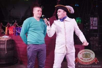 Новогодняя ночь: пираты Карибского моря. Специальный гость — ВИА «Волга-Волга» в «Максимилианс» Челябинск, 1 января 2016 - Сеть ресторанов «Максимилианс» - 12