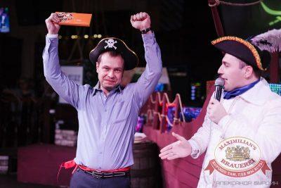 Новогодняя ночь: пираты Карибского моря. Специальный гость — ВИА «Волга-Волга» в «Максимилианс» Челябинск, 1 января 2016 - Сеть ресторанов «Максимилианс» - 15