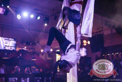 Новогодняя ночь: пираты Карибского моря. Специальный гость — ВИА «Волга-Волга» в «Максимилианс» Челябинск, 1 января 2016 - Сеть ресторанов «Максимилианс» - 27