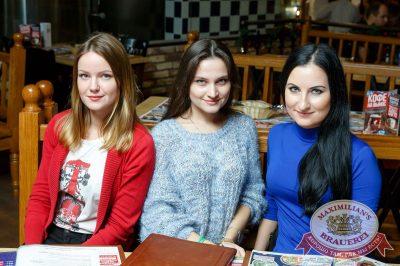 Александр Незлобин в «Максимилианс» Казань, 6 декабря 2017 - Сеть ресторанов «Максимилианс» - 33