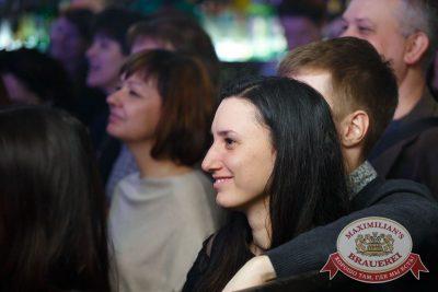 «Ночные снайперы» в «Максимилианс» Казань, 26 марта 2017 - Сеть ресторанов «Максимилианс» - 15