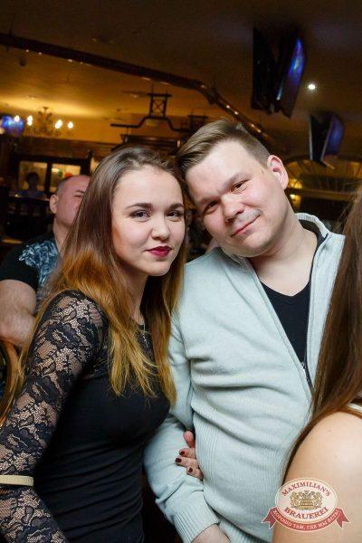 «Ночные снайперы» в «Максимилианс» Казань, 26 марта 2017 - Сеть ресторанов «Максимилианс» - 23