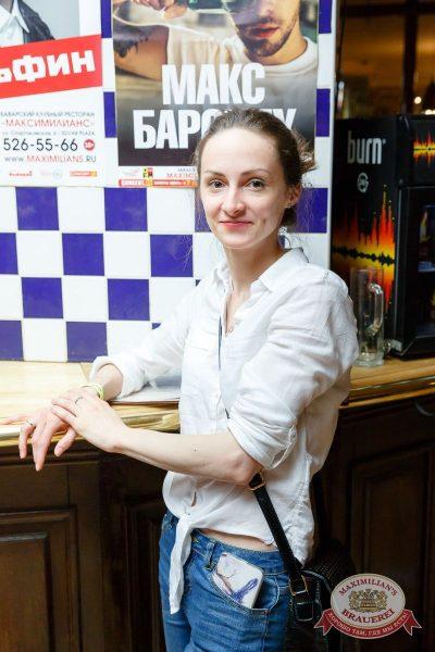 «Ночные снайперы» в «Максимилианс» Казань, 26 марта 2017 - Сеть ресторанов «Максимилианс» - 24
