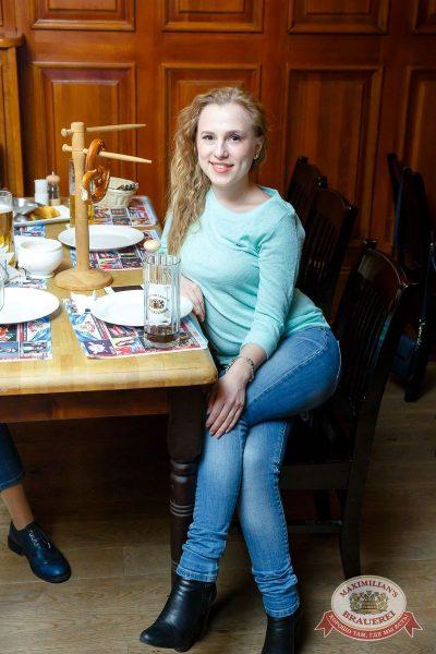 «Ночные снайперы» в «Максимилианс» Казань, 26 марта 2017 - Сеть ресторанов «Максимилианс» - 33