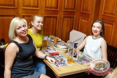 «Ночные снайперы» в «Максимилианс» Казань, 26 марта 2017 - Сеть ресторанов «Максимилианс» - 35