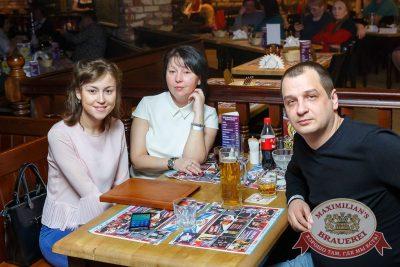 «Ночные снайперы» в «Максимилианс» Казань, 26 марта 2017 - Сеть ресторанов «Максимилианс» - 37