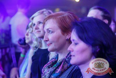 «Ночные снайперы» в «Максимилианс» Казань, 26 марта 2017 - Сеть ресторанов «Максимилианс» - 8