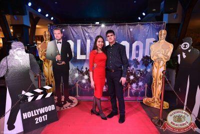 Новый год 2017: Hollywood в «Максимилианс» Уфа, 1 января 2017 - Сеть ресторанов «Максимилианс» - 14