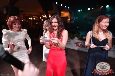Новый год 2017: Hollywood в «Максимилианс» Уфа, 1 января 2017 - Сеть ресторанов «Максимилианс» - 27