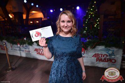 Новый год 2017: Hollywood в «Максимилианс» Уфа, 1 января 2017 - Сеть ресторанов «Максимилианс» - 32
