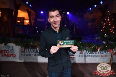 Новый год 2017: Hollywood в «Максимилианс» Уфа, 1 января 2017 - Сеть ресторанов «Максимилианс» - 33