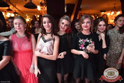 Новый год 2017: Hollywood в «Максимилианс» Уфа, 1 января 2017 - Сеть ресторанов «Максимилианс» - 40