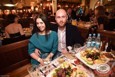 Новый год 2017: Hollywood в «Максимилианс» Уфа, 1 января 2017 - Сеть ресторанов «Максимилианс» - 57