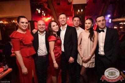 Новый год 2017: Hollywood в «Максимилианс» Уфа, 1 января 2017 - Сеть ресторанов «Максимилианс» - 58