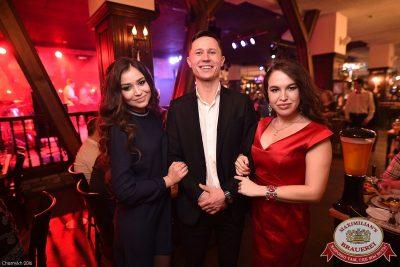 Новый год 2017: Hollywood в «Максимилианс» Уфа, 1 января 2017 - Сеть ресторанов «Максимилианс» - 60