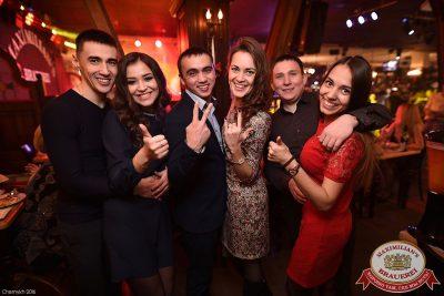 Новый год 2017: Hollywood в «Максимилианс» Уфа, 1 января 2017 - Сеть ресторанов «Максимилианс» - 61