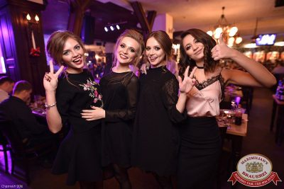 Новый год 2017: Hollywood в «Максимилианс» Уфа, 1 января 2017 - Сеть ресторанов «Максимилианс» - 62