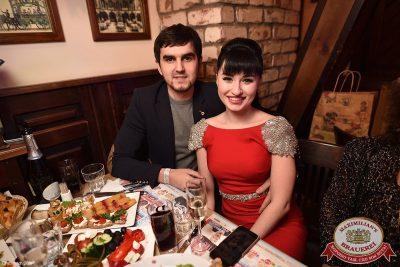 Новый год 2017: Hollywood в «Максимилианс» Уфа, 1 января 2017 - Сеть ресторанов «Максимилианс» - 63