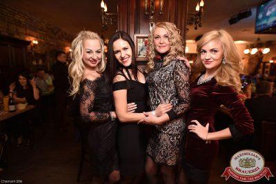 Новый год 2017: Hollywood в «Максимилианс» Уфа, 1 января 2017 - Сеть ресторанов «Максимилианс» - 65