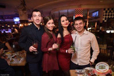 Новый год 2017: Hollywood в «Максимилианс» Уфа, 1 января 2017 - Сеть ресторанов «Максимилианс» - 66