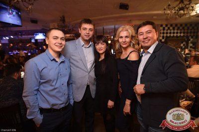 Новый год 2017: Hollywood в «Максимилианс» Уфа, 1 января 2017 - Сеть ресторанов «Максимилианс» - 67