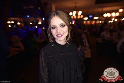 Новый год 2017: Hollywood в «Максимилианс» Уфа, 1 января 2017 - Сеть ресторанов «Максимилианс» - 70