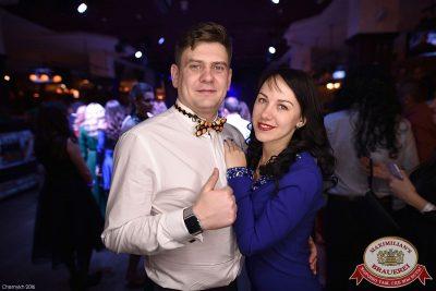 Новый год 2017: Hollywood в «Максимилианс» Уфа, 1 января 2017 - Сеть ресторанов «Максимилианс» - 74