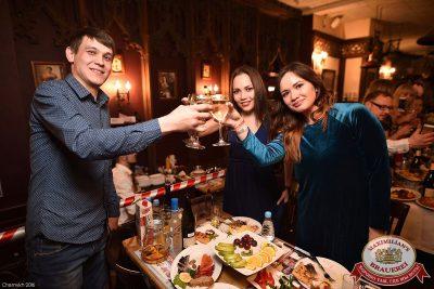 Новый год 2017: Hollywood в «Максимилианс» Уфа, 1 января 2017 - Сеть ресторанов «Максимилианс» - 75