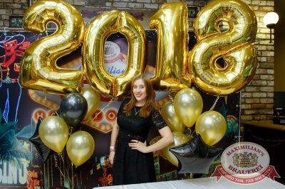 Новый год 2018: Vegas в «Максимилианс» Казань, 1 января 2018 - Сеть ресторанов «Максимилианс» - 1