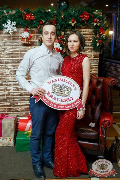 Новый год 2018: Vegas в «Максимилианс» Казань, 1 января 2018 - Сеть ресторанов «Максимилианс» - 13