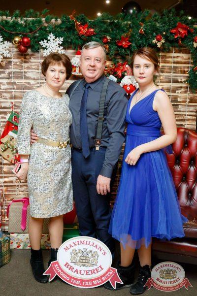 Новый год 2018: Vegas в «Максимилианс» Казань, 1 января 2018 - Сеть ресторанов «Максимилианс» - 14