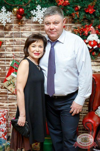 Новый год 2018: Vegas в «Максимилианс» Казань, 1 января 2018 - Сеть ресторанов «Максимилианс» - 15