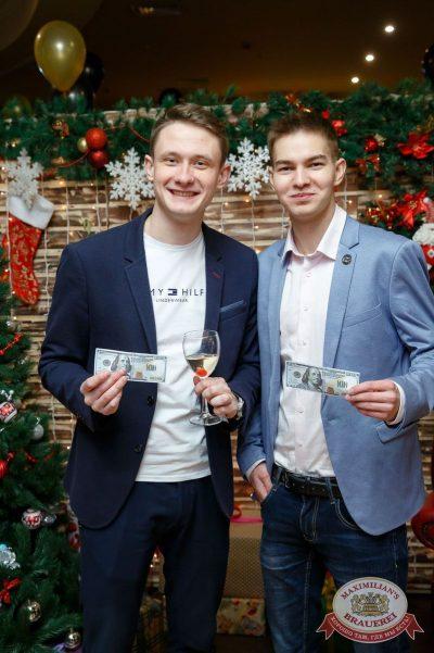 Новый год 2018: Vegas в «Максимилианс» Казань, 1 января 2018 - Сеть ресторанов «Максимилианс» - 18