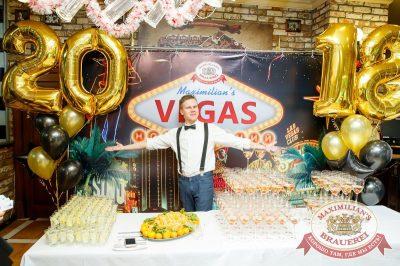 Новый год 2018: Vegas в «Максимилианс» Казань, 1 января 2018 - Сеть ресторанов «Максимилианс» - 2 (1)