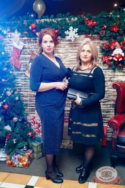 Новый год 2018: Vegas в «Максимилианс» Казань, 1 января 2018 - Сеть ресторанов «Максимилианс» - 20